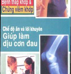Bệnh Thấp Khớp Và Chứng Viêm Khớp – Ebook (PDF)